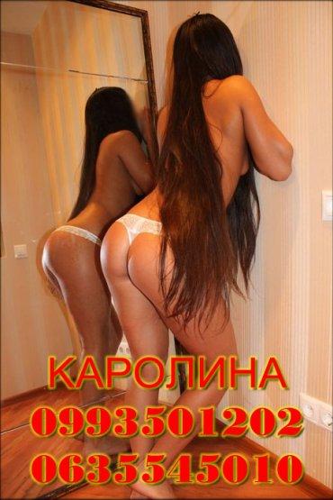 С ужгорода проститутка