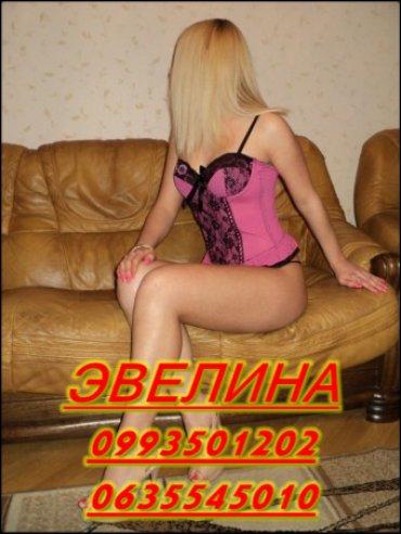 prostitutki-devushki-minska