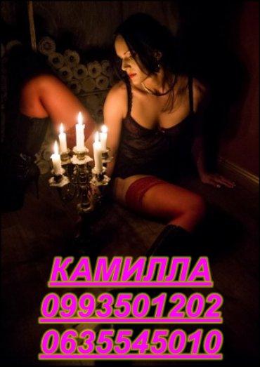 telefoni-prostitutki-hmelnitskiy