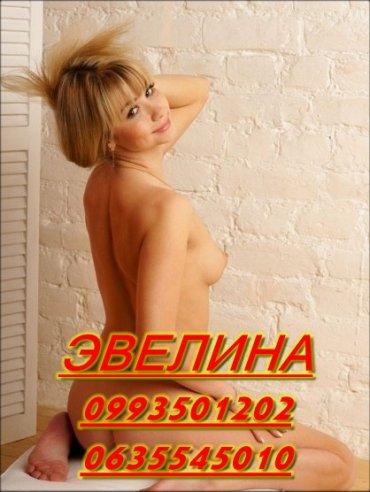 devushki-cherkass-intim