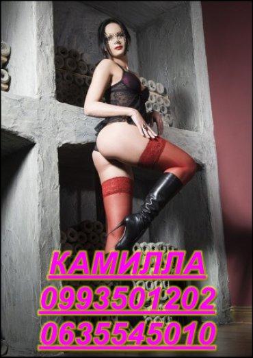 prostitutka-v-hmelnitskom