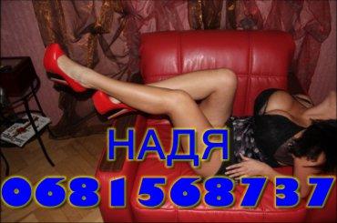 В г.кузнецке проститутка