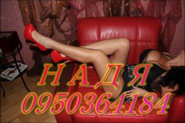 prostitutka-lvova-telefon