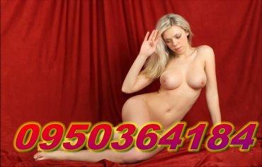 Проститутки украины ролики