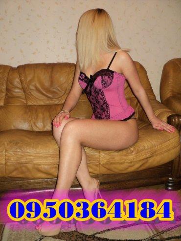 Объявления Житомира Проститутки
