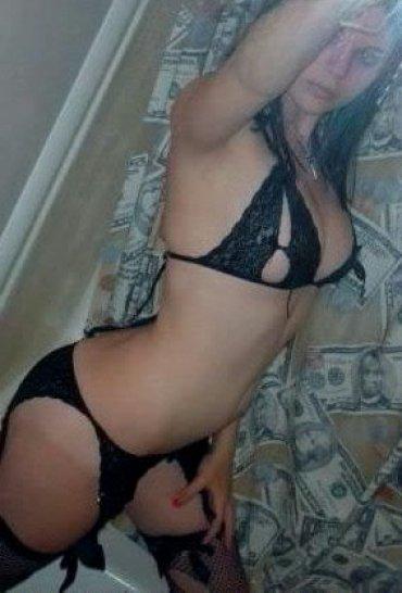 Скайп сумы для секса