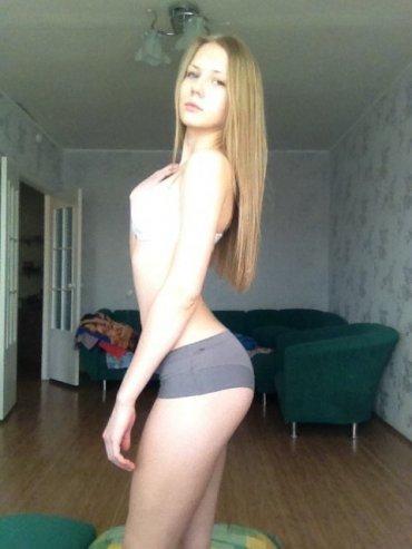Проститутка катерина 38 лет москва