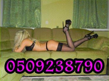 Проститутки івано франківськ зняти