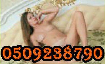 Тернополя онлайн проститутки