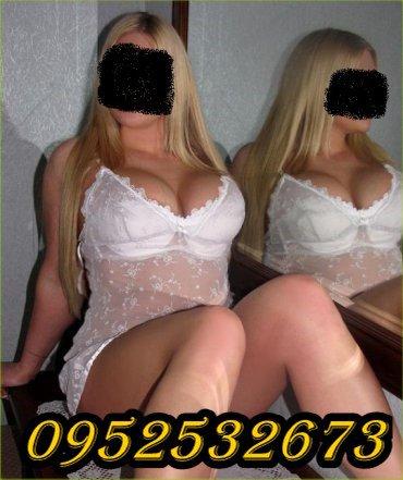 номера телефрнов проституток в кировограде