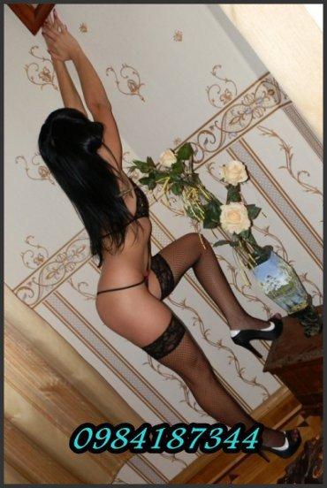 Атырауская проститутки телефоны